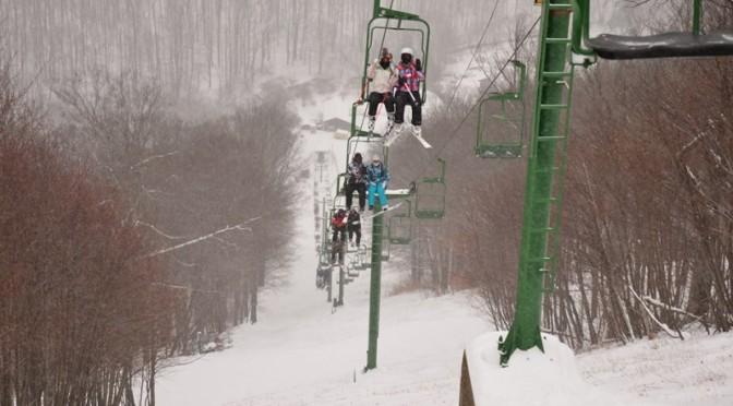 Pennsylvania's Ski Denton Won't Open This Winter