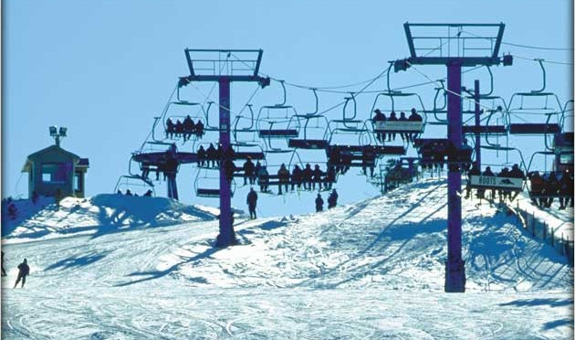 (file photo: Brookvale Provincial Ski Park)