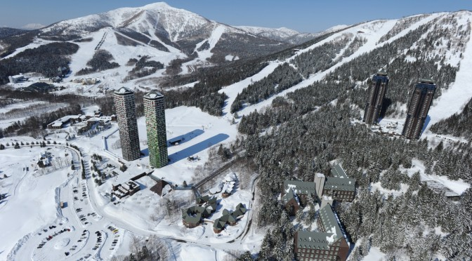Company Backed by Chinese Billionaire Buys Japanese Ski Resort