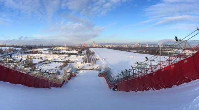 Snowboard World Cup Returns to Downtown Moscow