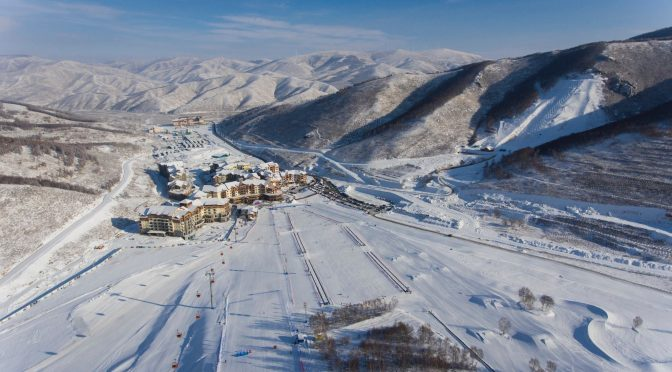 POMA Signs Agreement to Develop China's Thaiwoo Ski Resort
