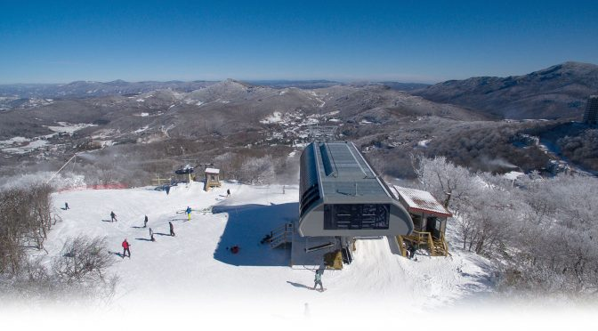 Family of Teen Stranded on Chairlift Sues Sugar Mountain