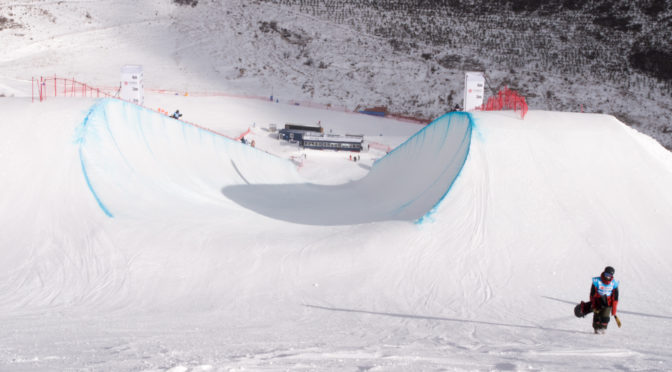World Cup halfpipe riders are already training in the pipe at China's Secret Garden. (photo: Mateusz Kielpinski)